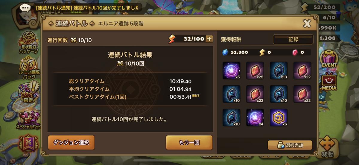 f:id:ryu-chance:20210513212331p:plain