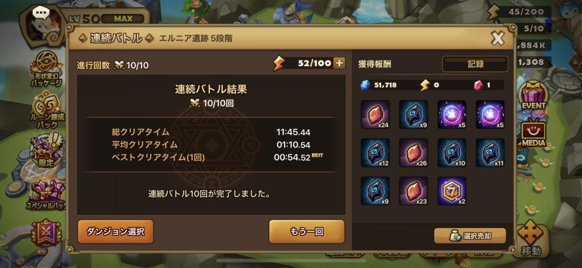 f:id:ryu-chance:20210513212333p:plain