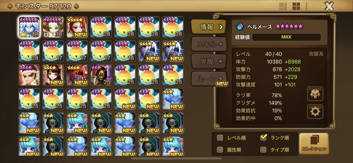 f:id:ryu-chance:20210516122101p:plain