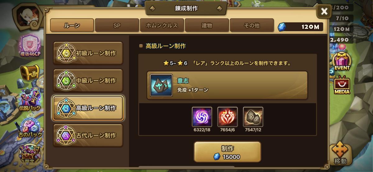 f:id:ryu-chance:20210523114947p:plain