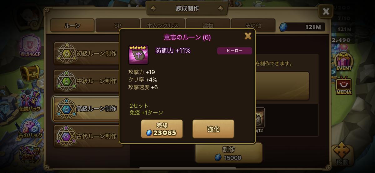 f:id:ryu-chance:20210523114959p:plain