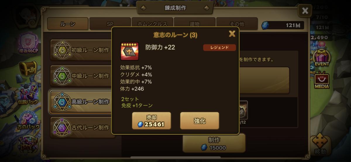 f:id:ryu-chance:20210523115003p:plain