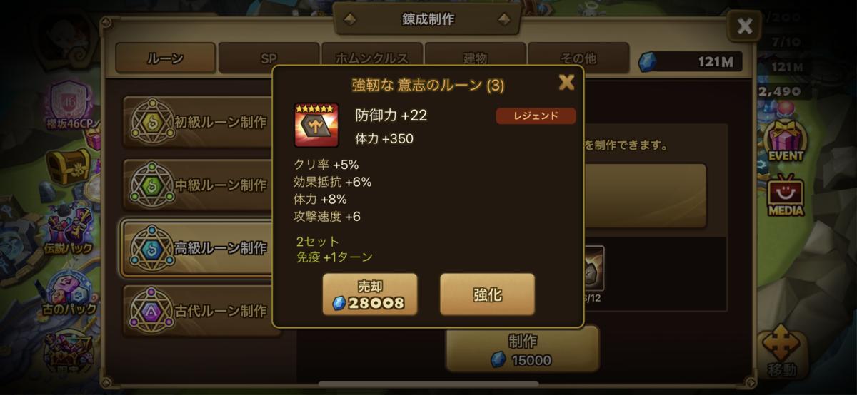 f:id:ryu-chance:20210523115006p:plain