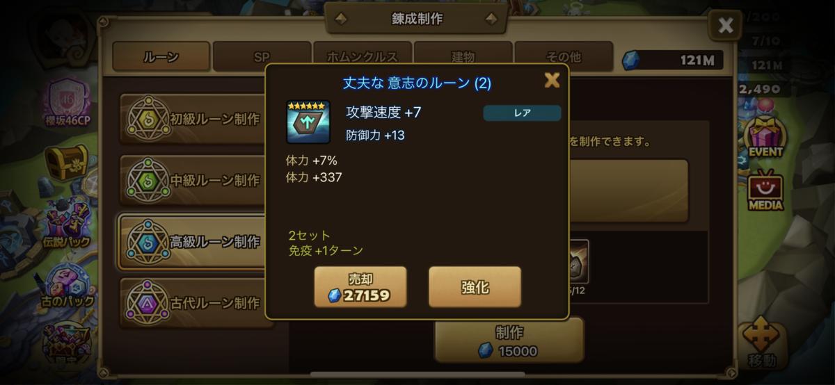f:id:ryu-chance:20210523115011p:plain