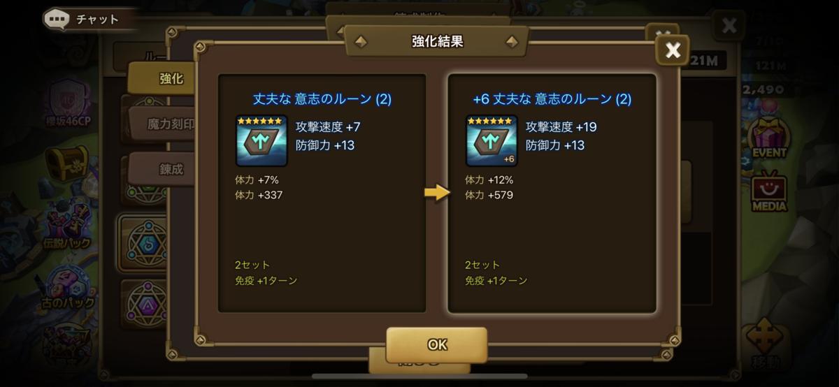 f:id:ryu-chance:20210523115013p:plain