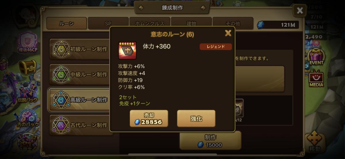 f:id:ryu-chance:20210523115017p:plain