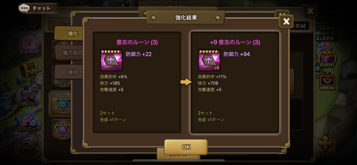 f:id:ryu-chance:20210523115027p:plain