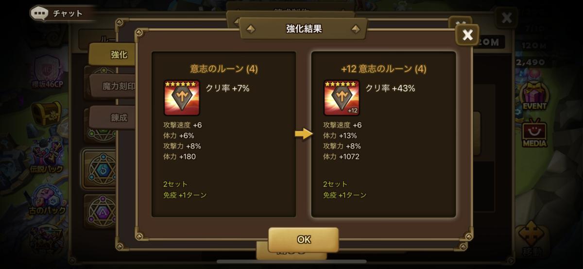 f:id:ryu-chance:20210523115031p:plain