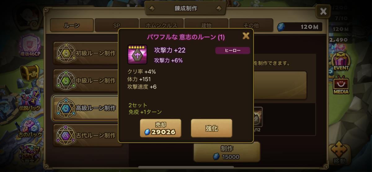 f:id:ryu-chance:20210523115034p:plain