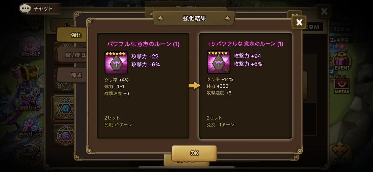 f:id:ryu-chance:20210523115039p:plain