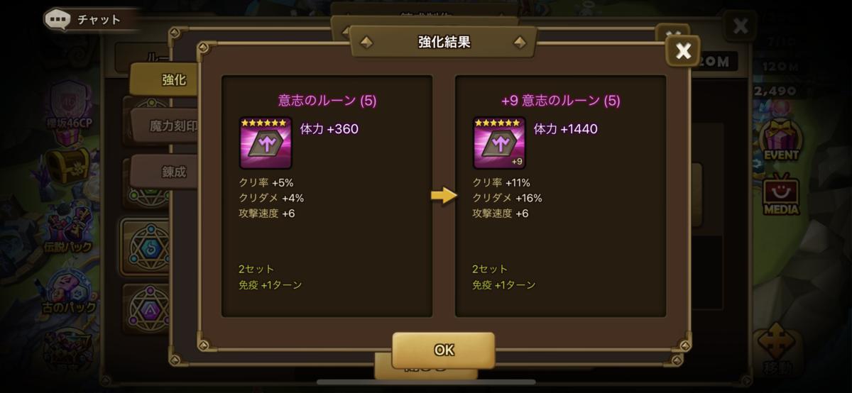f:id:ryu-chance:20210523115042p:plain