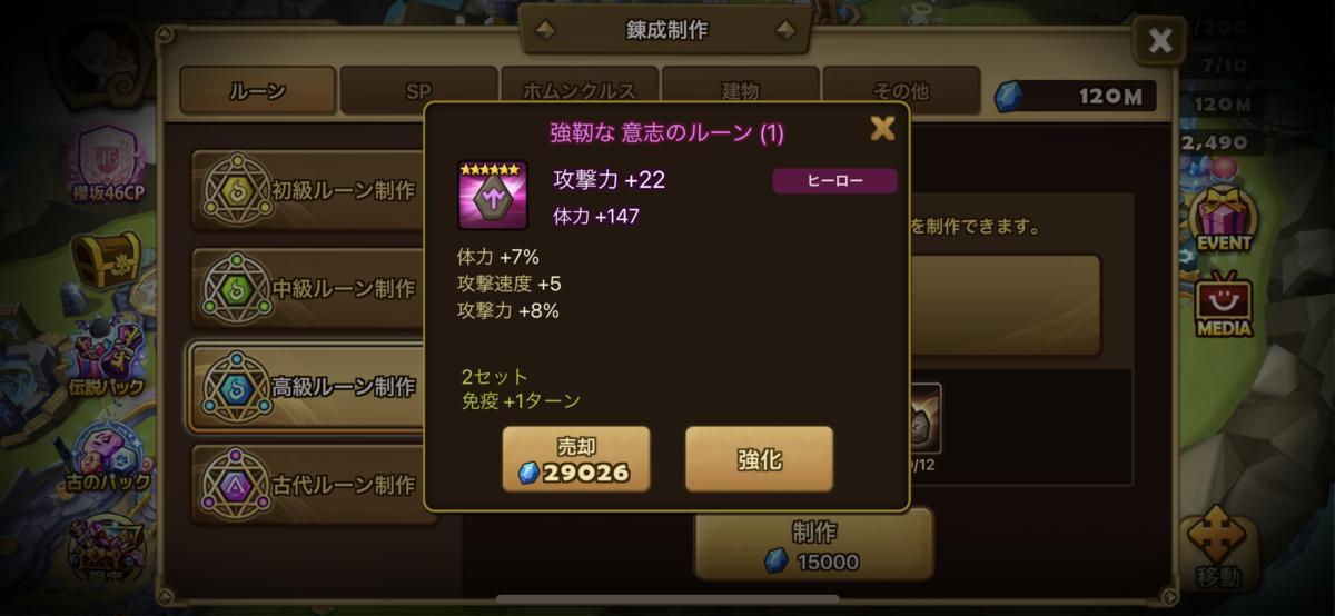 f:id:ryu-chance:20210523115049p:plain