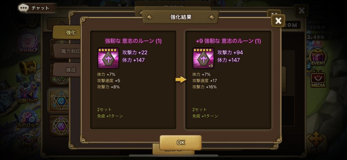 f:id:ryu-chance:20210523115052p:plain