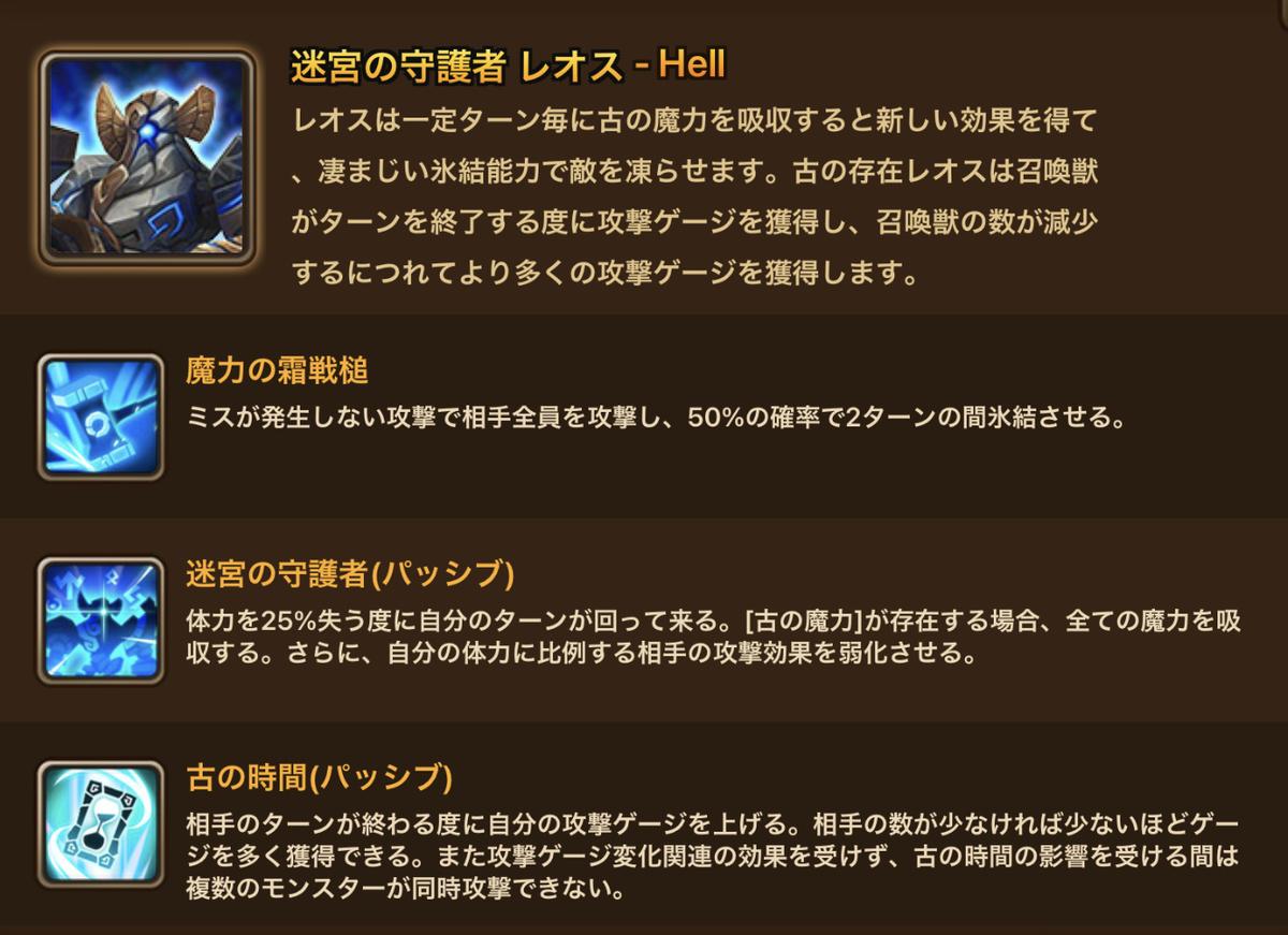 f:id:ryu-chance:20210529203836j:plain