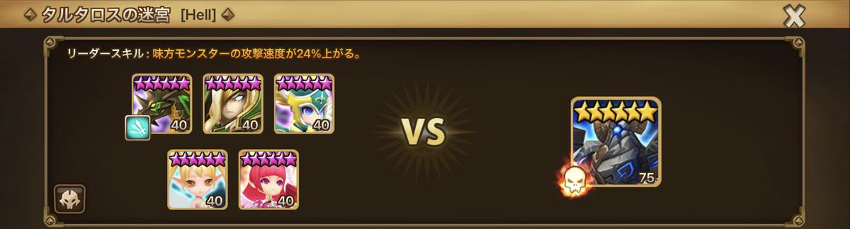 f:id:ryu-chance:20210529204421j:plain
