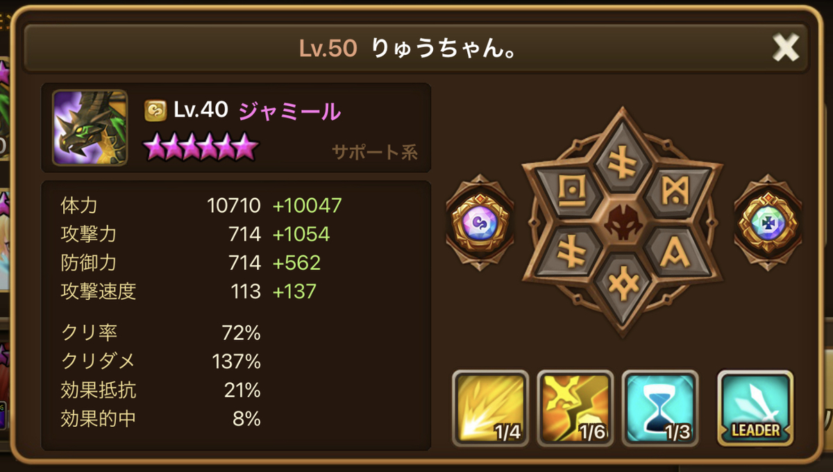 f:id:ryu-chance:20210529204437j:plain
