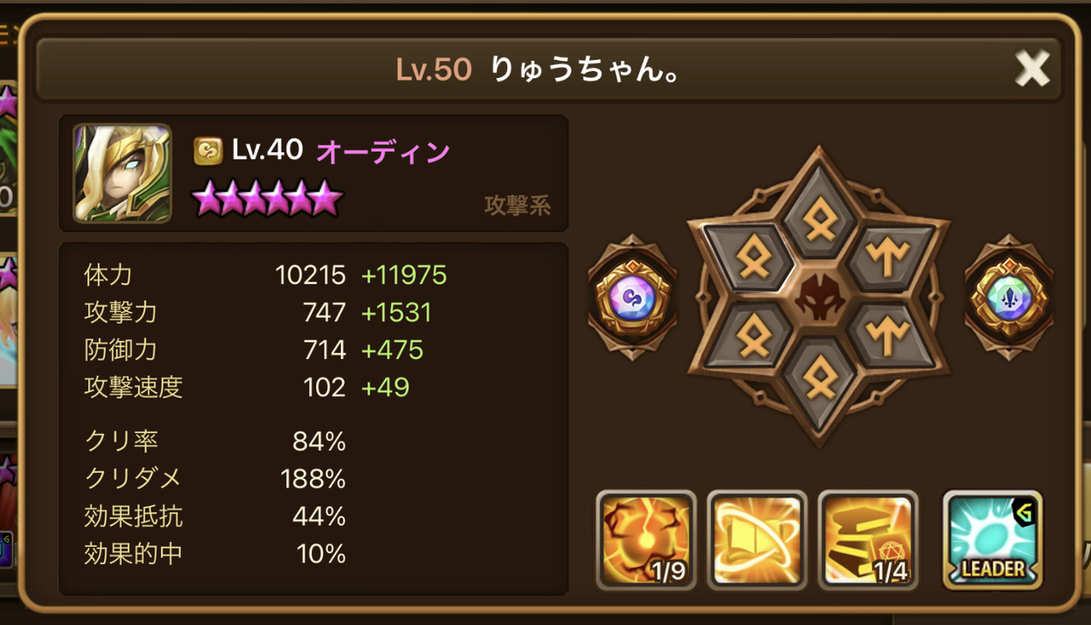 f:id:ryu-chance:20210529204439j:plain