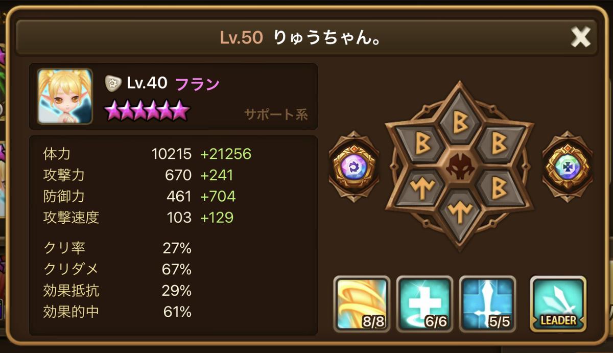f:id:ryu-chance:20210529204446j:plain