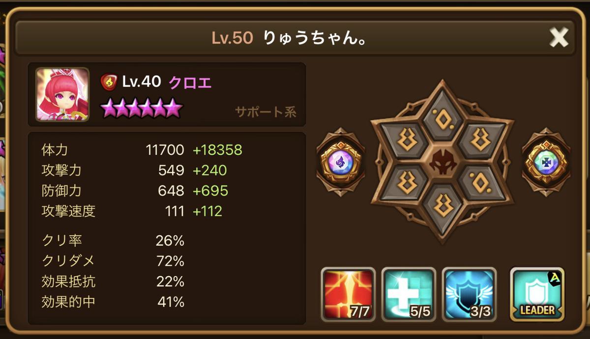 f:id:ryu-chance:20210529204449j:plain