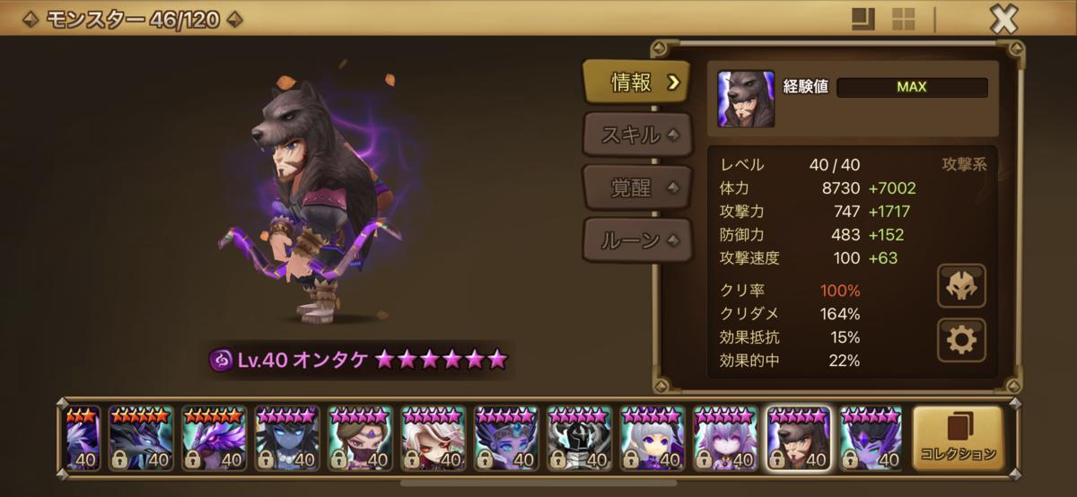 f:id:ryu-chance:20210529221554p:plain