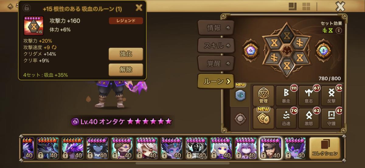 f:id:ryu-chance:20210529221559p:plain