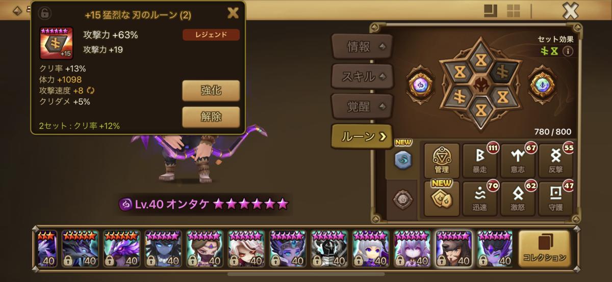 f:id:ryu-chance:20210529221601p:plain