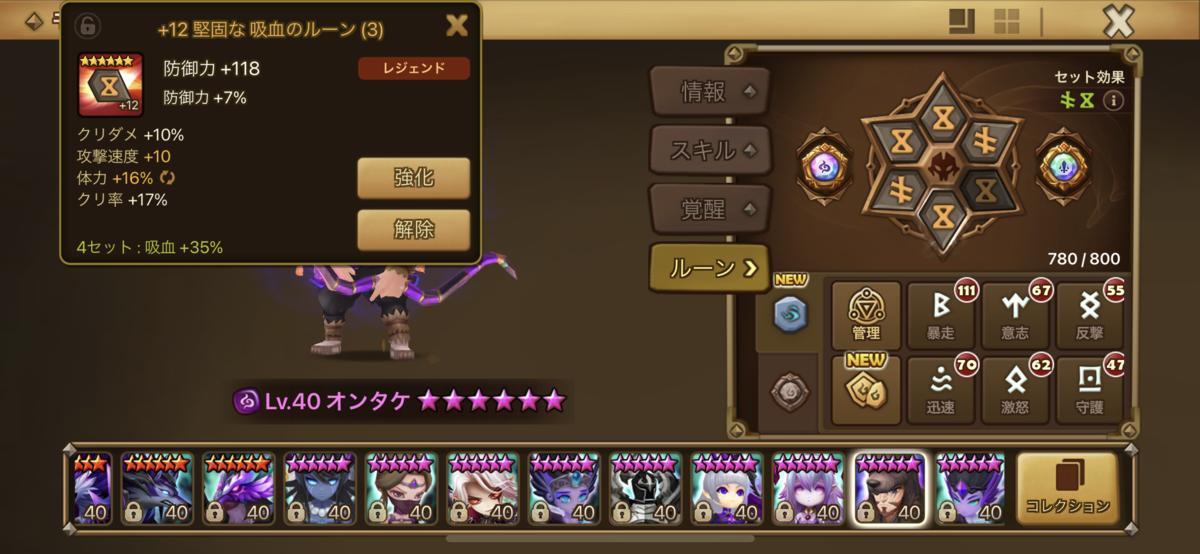 f:id:ryu-chance:20210529221603p:plain