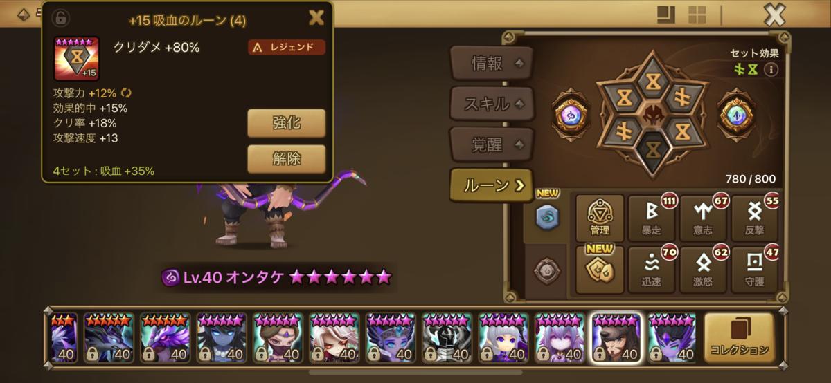 f:id:ryu-chance:20210529221604p:plain