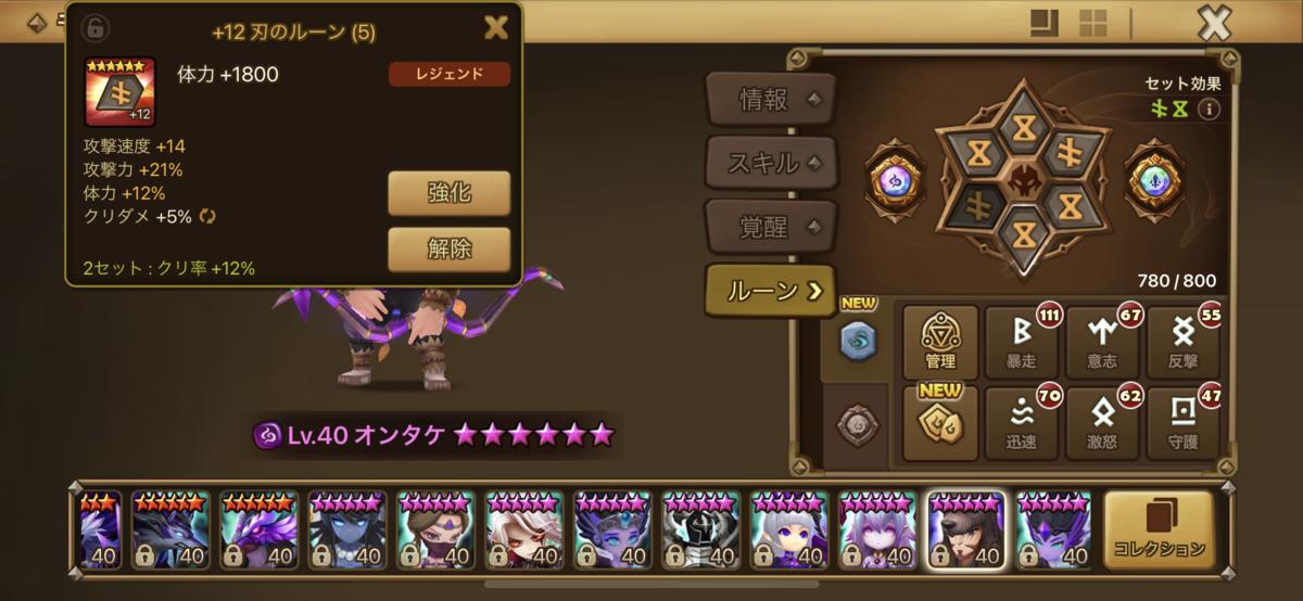 f:id:ryu-chance:20210529221609p:plain