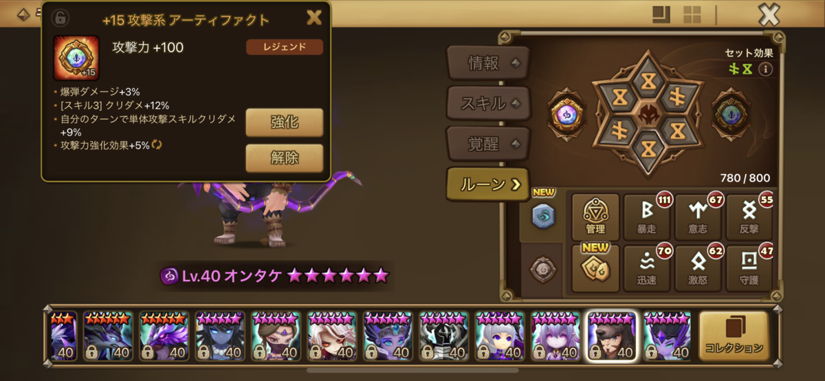 f:id:ryu-chance:20210529221614p:plain