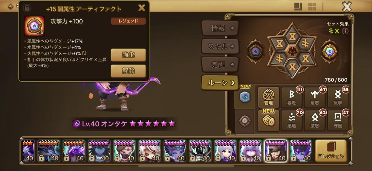 f:id:ryu-chance:20210529221615p:plain