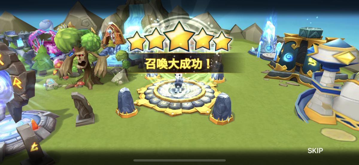 f:id:ryu-chance:20210604211625p:plain