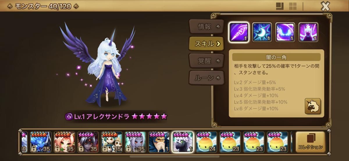 f:id:ryu-chance:20210604211638p:plain