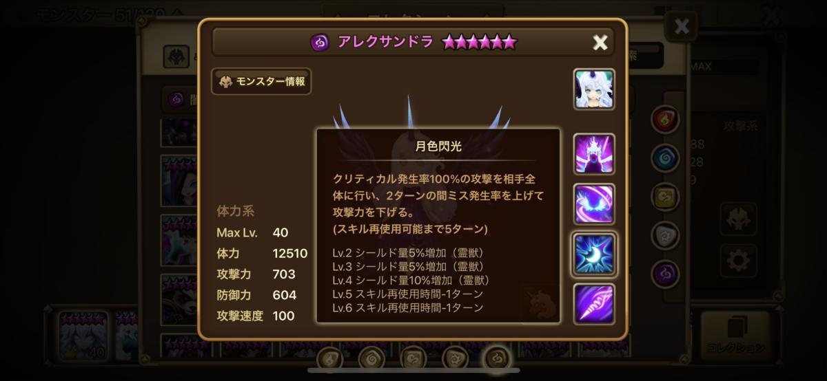 f:id:ryu-chance:20210604211646p:plain