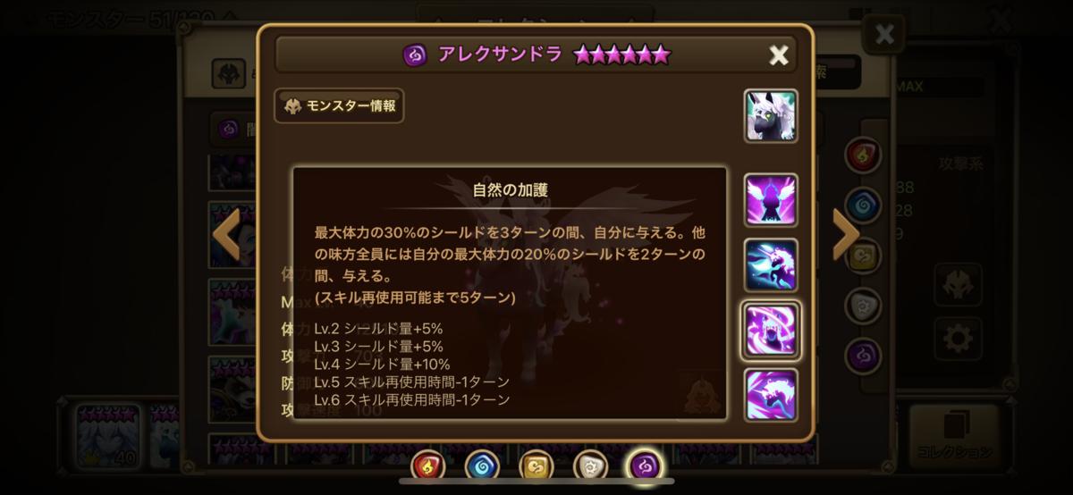 f:id:ryu-chance:20210604211649p:plain
