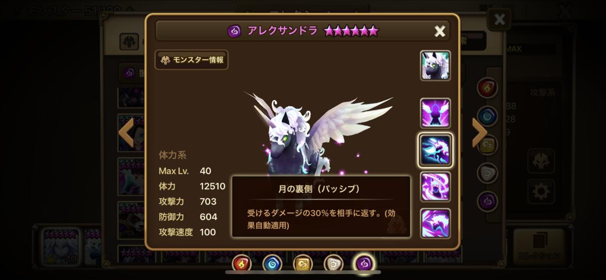 f:id:ryu-chance:20210604211653p:plain