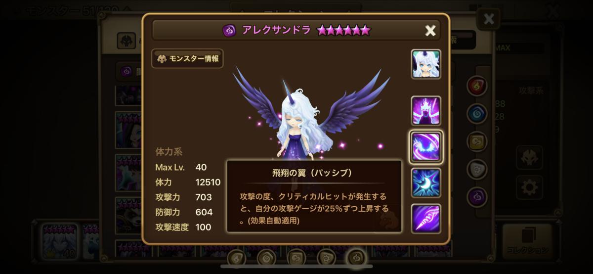 f:id:ryu-chance:20210604211657p:plain