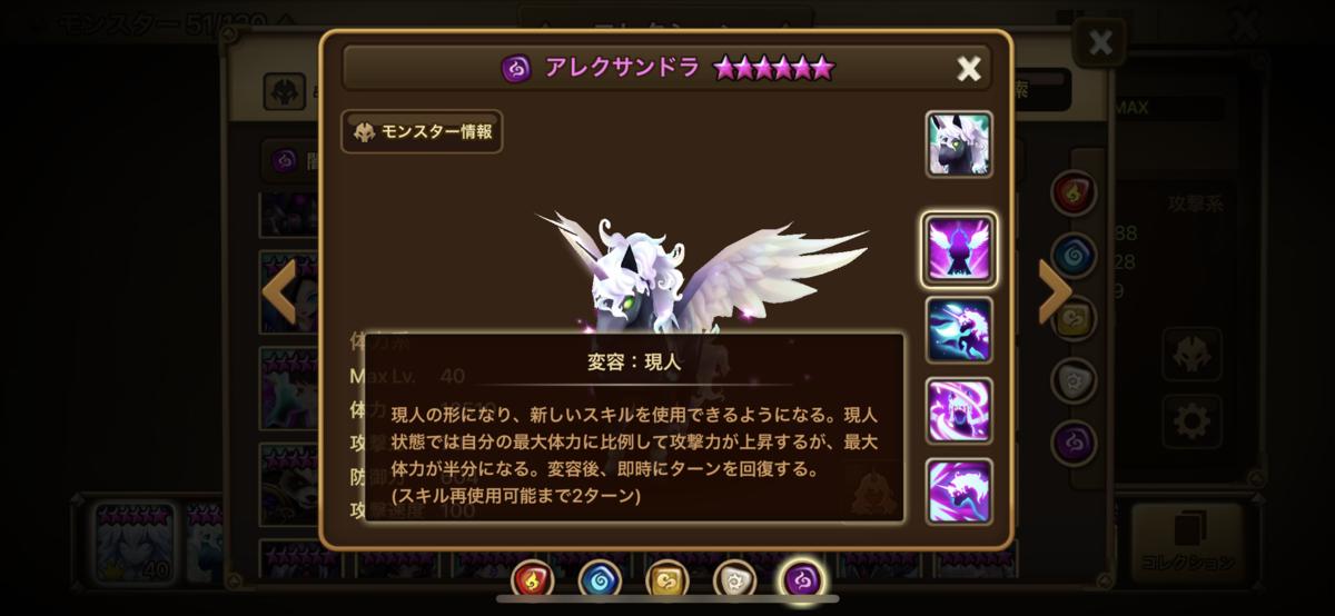 f:id:ryu-chance:20210604211658p:plain