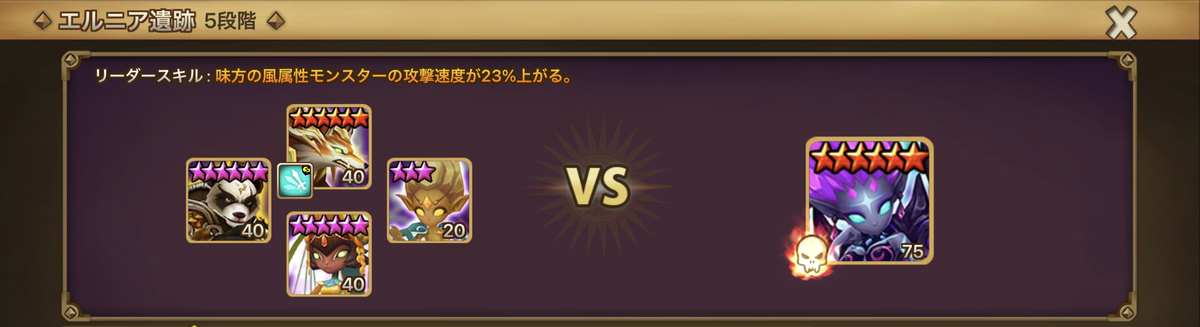 f:id:ryu-chance:20210605132358j:plain