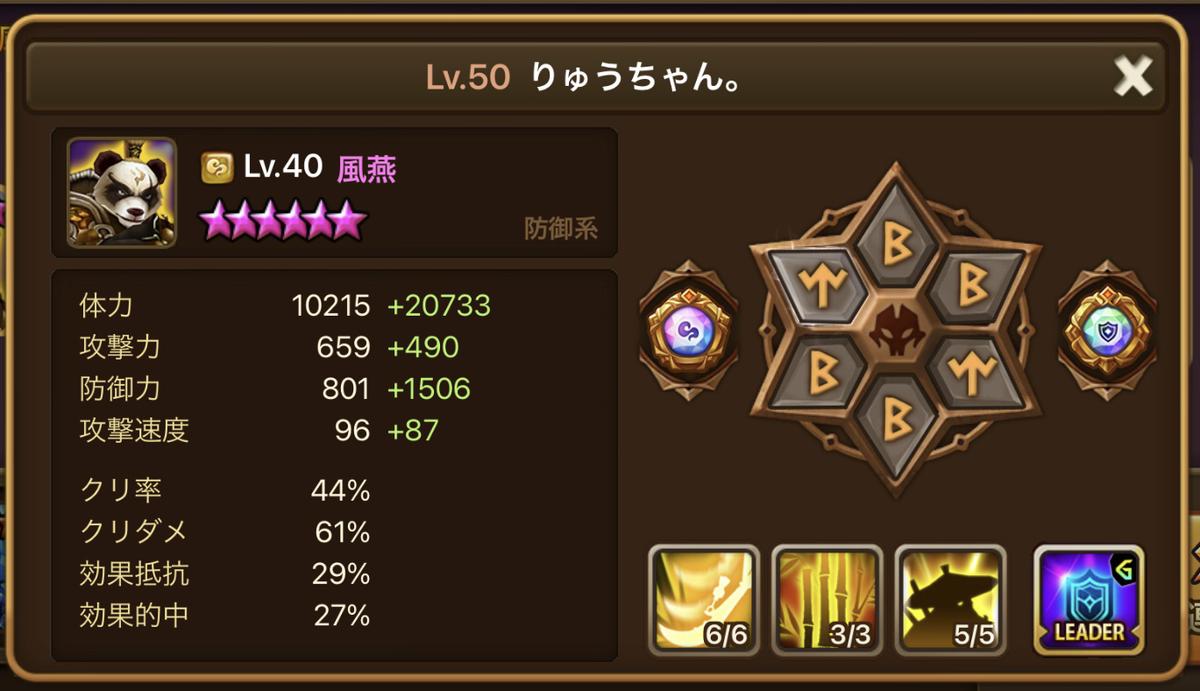f:id:ryu-chance:20210605132405j:plain