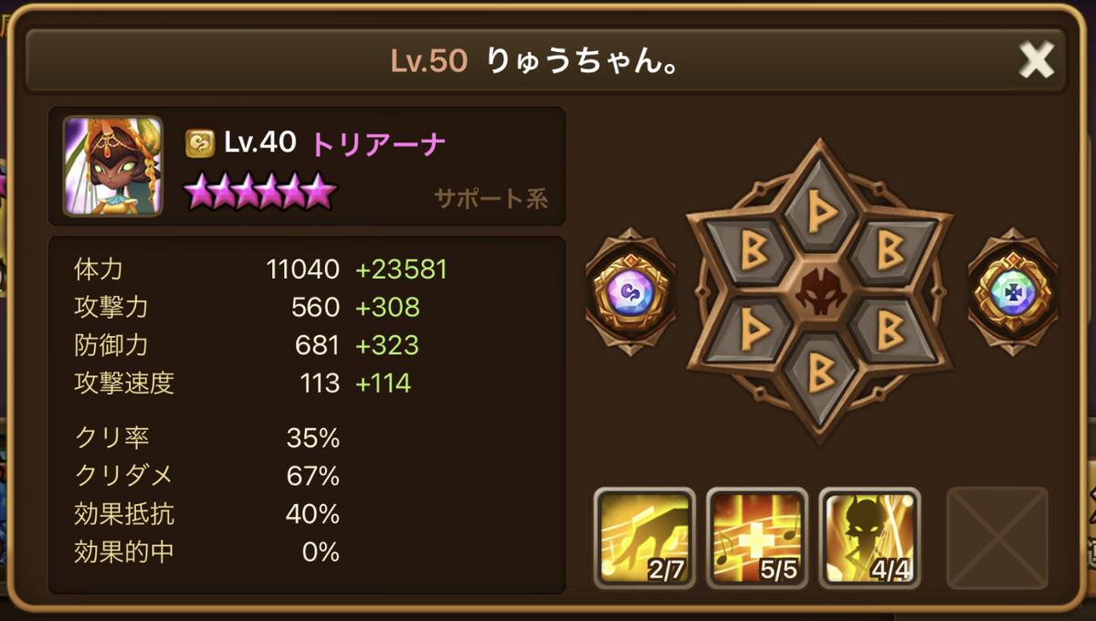 f:id:ryu-chance:20210605132406j:plain