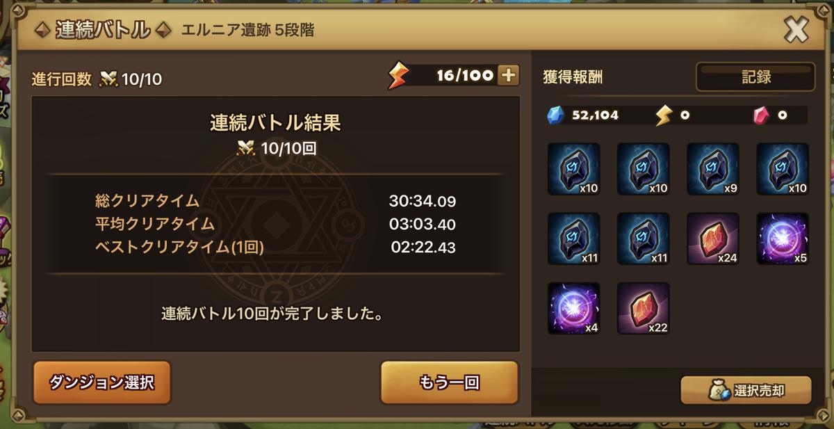 f:id:ryu-chance:20210605132412j:plain
