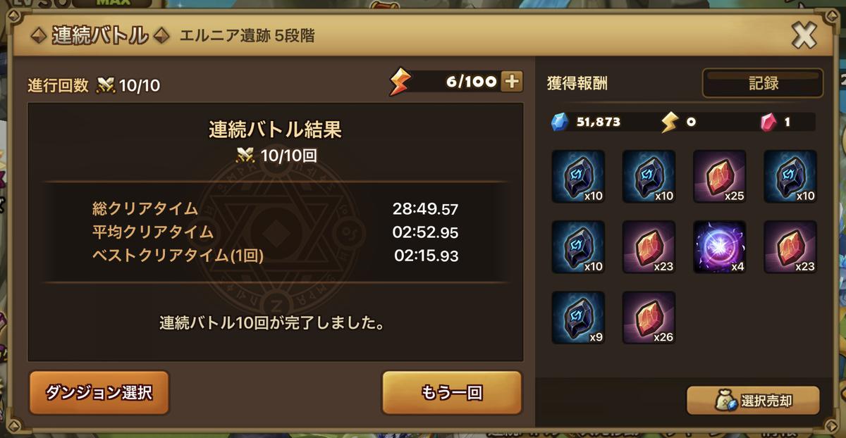 f:id:ryu-chance:20210605132414j:plain