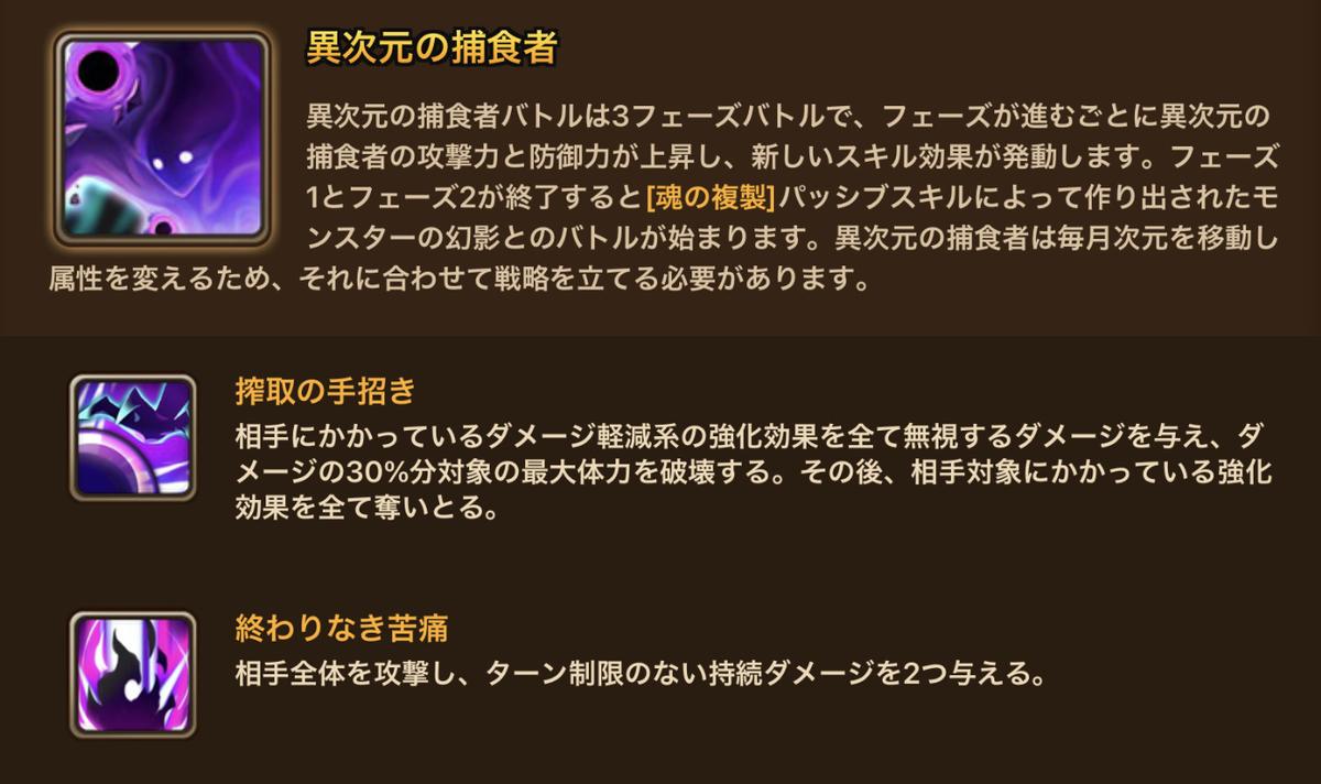 f:id:ryu-chance:20210611211807j:plain
