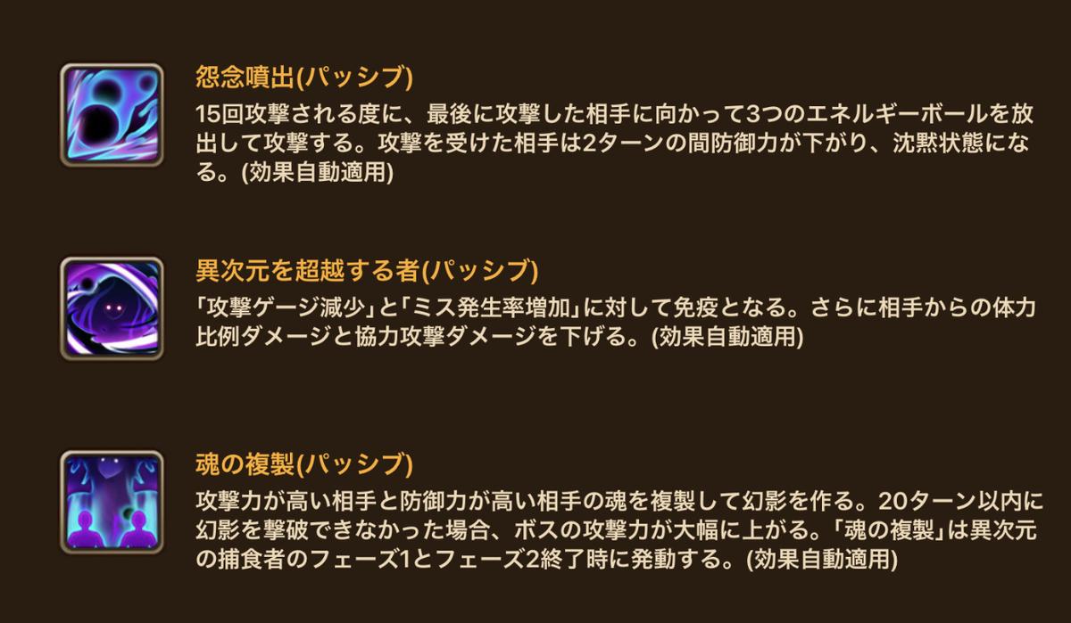 f:id:ryu-chance:20210611211811j:plain