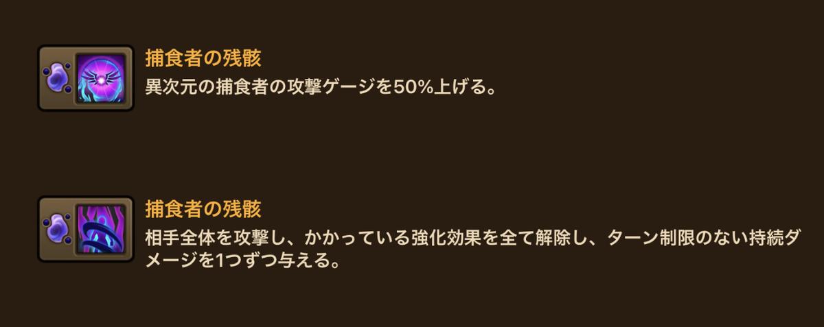 f:id:ryu-chance:20210611211813j:plain