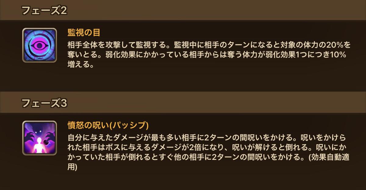f:id:ryu-chance:20210611211815j:plain