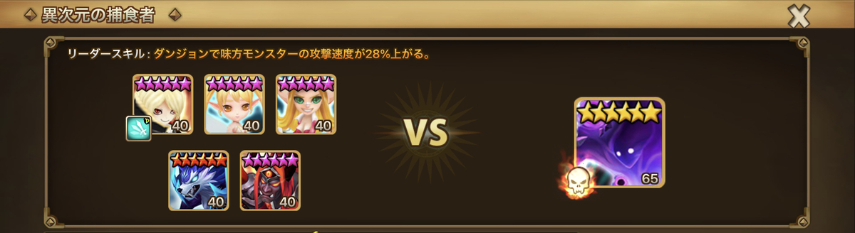 f:id:ryu-chance:20210611211824j:plain