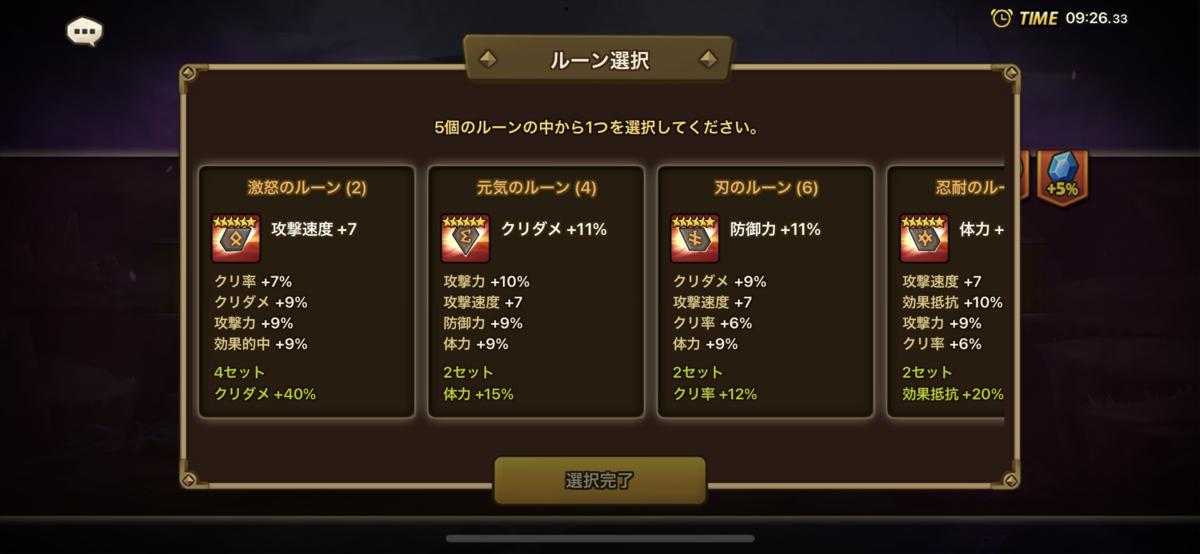 f:id:ryu-chance:20210611211838p:plain