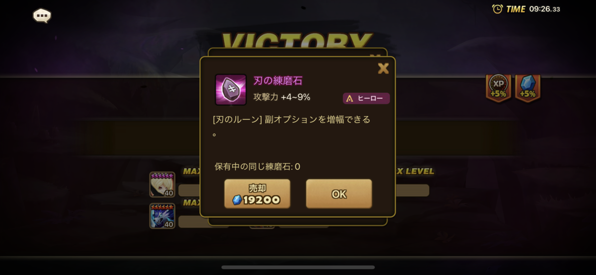 f:id:ryu-chance:20210611211853p:plain